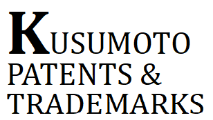 KUSUMOTO PATENTS & TRADEMARKS
