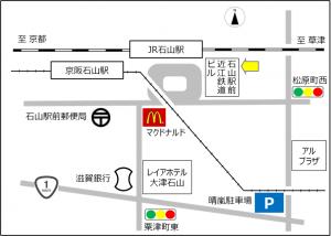 石山事務所マップ