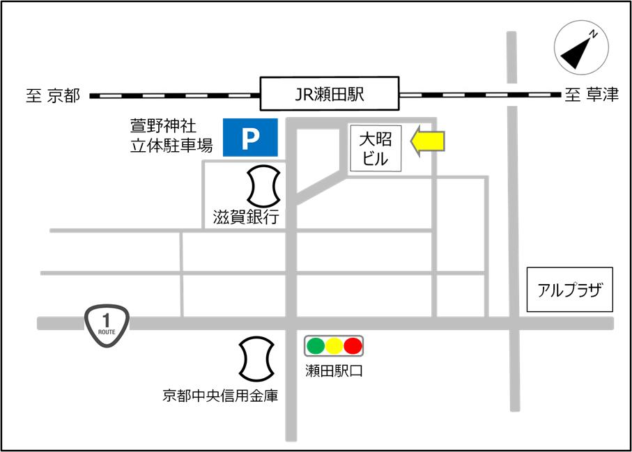 くすもと国際特許商標事務所瀬田事務所