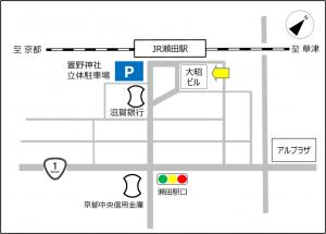 瀬田事務所マップ