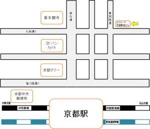 くすもと国際特許商標事務所京都駅前事務所MAP